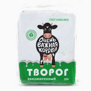 Творог обезжиренный ТМ Очень важная корова