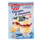 Десерт в стакане со вкусом ванили ТМ Dr.Oetker (Др.Оеткер)