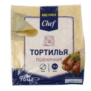 Тортилья пшеничная 30 см ТМ Metro Chef (Метро Шеф)