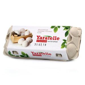 Яйцо куриное пищевое столовое С0 ТМ Yaratelle (Яарателле), 10 шт