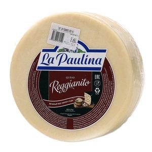 Сыр реджанито ТМ La Paulina (Ла Паулина)