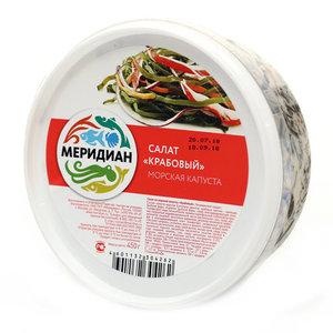Морская капуста - салат крабовый ТМ Меридиан