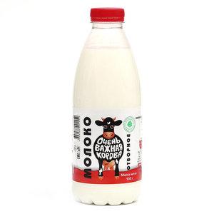 Молоко отборное пастеризованное 3,4%-6% ТМ Очень важная корова