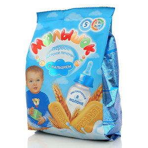 Печенье растворимое детское ТМ Малышок обогащенное кальцием