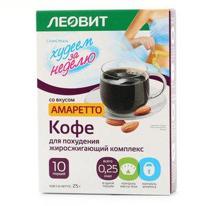 Кофе для похудения капуччино со вкусом амаретто худеем за неделю ТМ Леовит