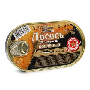 Лосось филе-кусочки копченый в масле ТМ Вкусные консервы