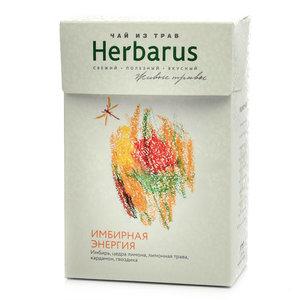Чай из трав ТМ Herbarus (Хербарус)