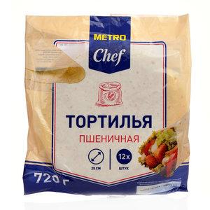Тортилья пшеничная ТМ Metro Chef (Метро Шеф), 12 шт