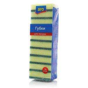 Губки для посуды ТМ Aro (Аро), 10 шт