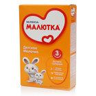 Детское молочко 3 Малютка ТМ Nutricia (Нутриция)