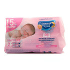 Влажные салфетки для новорожденных 54*2 шт ТМ Солнце и Луна