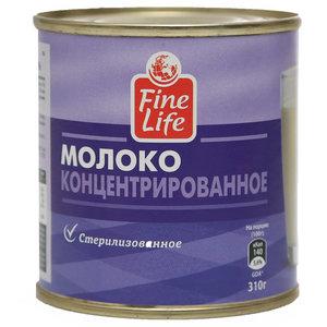 Молоко концентрированное стерилизованное ТМ Fine Life (Файн Лайф)