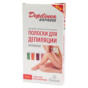 Полоски для депиляции Depilinea express ТМ Floresan cosmetic (Флоресан Косметик), 20 шт