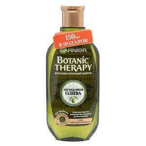 Шампунь Botanic Therapy Легендарная олива для сухих и поврежденных волос  ТМ Garnier (Гарнье)