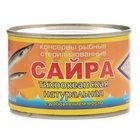 Сайра тихоокеанская натуральная с добавлением масла ТМ Русский рыбный мир