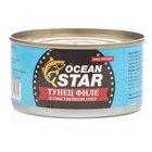 Тунец филе в собственном соку ТМ Ocean Star (Оушн Стар)
