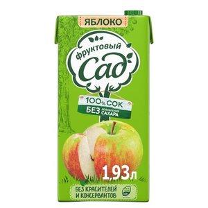 Сок яблочный ТМ Фруктовый сад