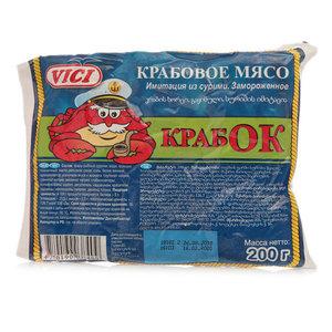 Крабовое мясо ТМ Vici (Вичи)