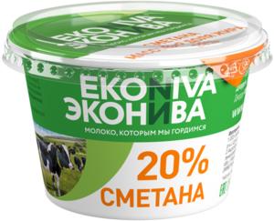 Сметана 20% ТМ Эконива