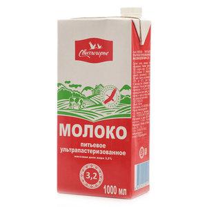 Молоко питьевое ультрапастеризованное 3,2% ТМ Свитлогорье