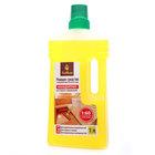 Средство для мытья поверхностей для бани и сауны ТМ ГлавБаня