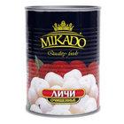 Личи очищенные ТМ Mikado (Микадо)