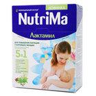 Дополнительное питание на молочной основе ТМ NutriMa Лактомил (Нутрима)