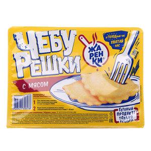 Чебурешки с мясом говядина и свинина ТМ Жаренки