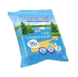 Сыр Сливочный 50% ТМ Тысяча Озёр
