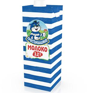 Молоко ультрапастеризованное 3,2% ТМ Простоквашино