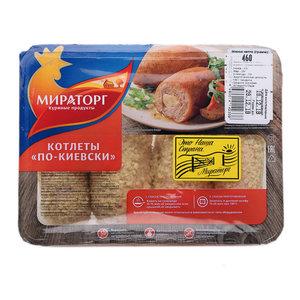 Котлеты по-киевски ТМ Мираторг
