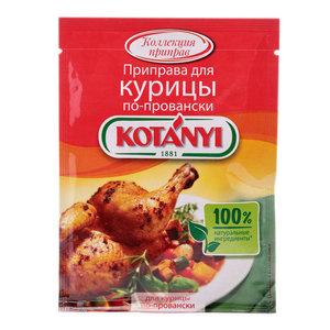 Приправа для курицы по-провански ТМ Kotanyi (Котани)