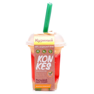 Суп-пюре питьевой куриный ТМ Konkes (Конкес)