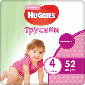 Трусики для девочек размер 4 9-14 кг ТМ Huggies (Хаггис), 52 шт