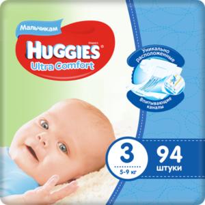 Подгузники для мальчиков Ultra Comfort (Ультра Комфорт) 3 (5-9 кг), 94 шт ТМ Huggies (Хаггис)