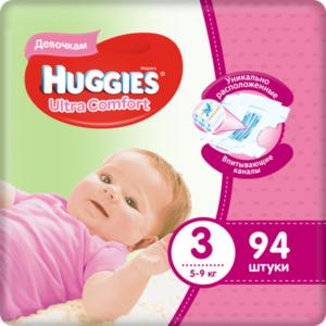 Подгузники для девочек Ultra Comfort (Ультра Комфорт) 3 (5-9 кг), 94 шт ТМ Huggies (Хаггис)