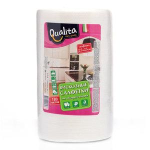 Салфетки вискозные 25x25 см в рулоне 180 шт ТМ Qualita (Куалита)