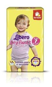 Трусики-подгузники Dry Pants (Драй Пантс) 7 (16-26 кг), 42 шт ТМ Libero (Либеро)