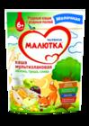 Каша мультизлаковая молочная с фруктами ТМ Малютка