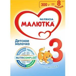 Молочная смесь 3 детское молочко ТМ Малютка