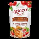 Кетчуп к курице с карри ТМ Mr. Ricco (Мистер Рикко)