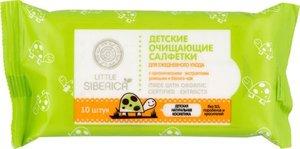 Влажные салфетки детские очищающие для ежедневного ухода Little Siberica с органическими экстрактами ромашки и белого чая, 10 шт.
