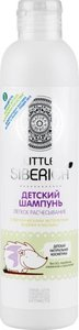 Шампунь детский Легкое расчесывание Little Siberica с органическими экстрактами фиалки и мальвы, 250 мл
