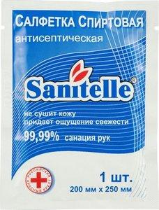 Салфетка антисептическая спиртовая Sanitelle