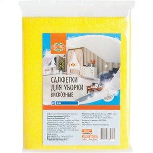Салфетки для уборки Глобус вискозные, 38×30 см, 4 шт.