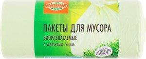 Пакеты для мусора биоразлагаемые Глобус с завязками Ушки, 60 литров, 20 шт.