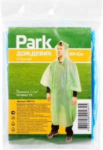 Дождевик Пончо Park RP-Em, цвета в ассортименте