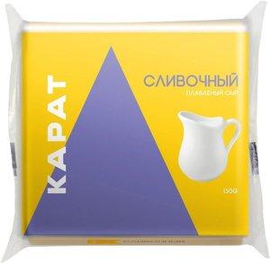 Сыр плавленый Карат Сливочный 45%, 150 г