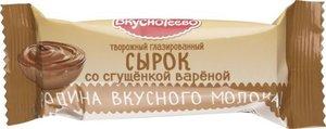 Сырок творожный глазированный Вкуснотеево Сгущенка 23%, 40 г