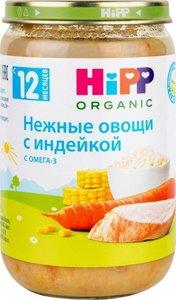 Пюре HiPP Organic Сочные овощи с индейкой, с 12 месяцев, 220 г